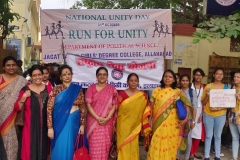 Run for unity Programme
